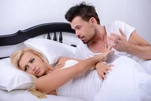 Полип и беременность: совместимы ли?