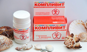 Витамины при миоме матки: фолиевая кислота, витамины А, В, С, Е