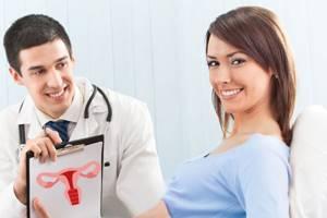 Как нарастить эндометрий для зачатия быстро