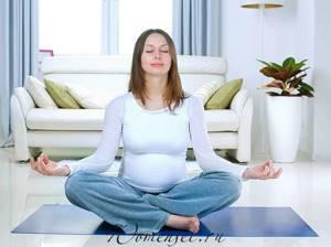 Эффективные упражнения для снятия тонуса матки при беременности