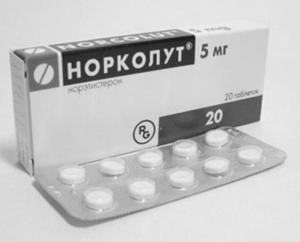 Гормональные препараты при миоме матки