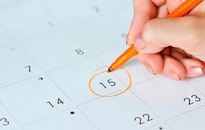 Удаление полипа в матке (гистероскопия): послеоперационный период