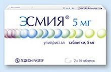 Эсмия при миоме: инструкция по применению, отзывы, цена