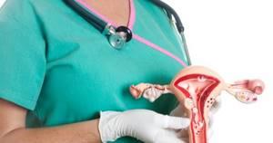 Атипическая (аденоматозная) гиперплазия эндометрия: что это такое