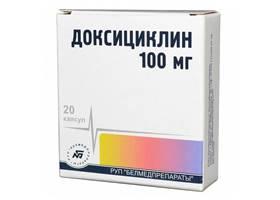 Доксициклина гидрохлорид (doxycyclinum hydrochloridum)