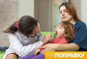 Как лечить ангину в домашних условиях?