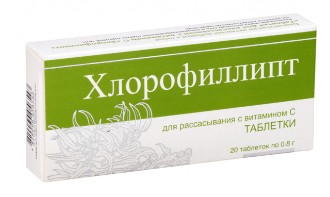 Хлорофиллипт (chlorophylliptum)