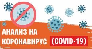 Сибирская язва (anthrax)