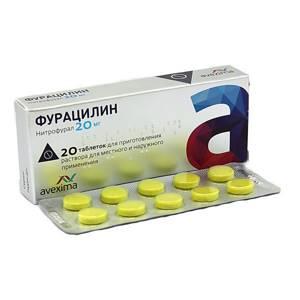 Фурацилин (furacilinum)