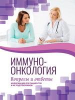 Опухоли молочной железы - виды, диагностика, симптомы и лечение