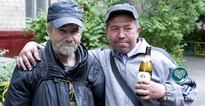 Лечение и профилактика алкоголизма