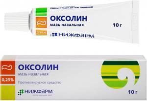 Оксолин (oxolinum)