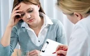 Что такое мигрень: причины, симптомы и лечение расстройства
