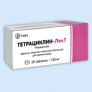 Морфоциклин (morphocyclinum)