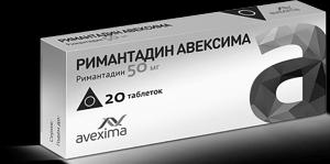 Ремантадин (remantadinum)