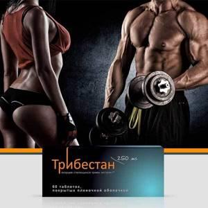 Народные рецепты лечения чрезмерной половой активности