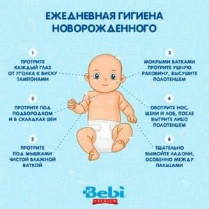Детские кожные заболевания: Уход за кожей новорожденного